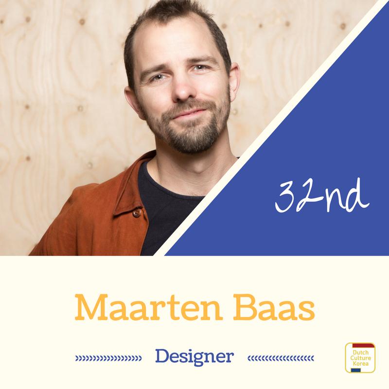 NRC Culture top100 32위를 차지한 디자이너 마튼 바스/마르텐 바스(Maarten Baas)