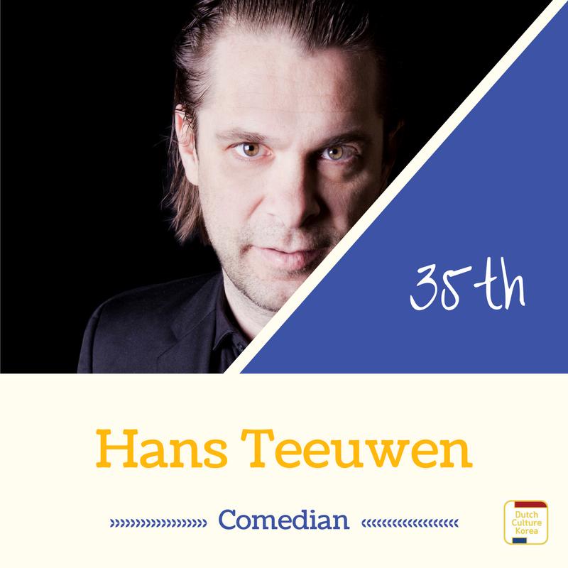 NRC Culture top100 35위를 차지한 코미디언 한스 테이우번(Hans Teeuwen)