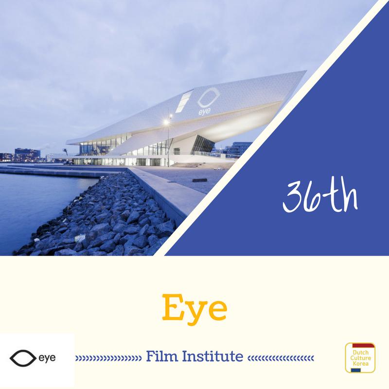 NRC Culture top100 36위를 차지한 영화 기관이자 박물관인 EYE