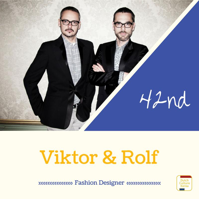 NRC Culture top100 42위를 차지한 패션 디자이너 빅터 앤 롤프(Viktor & Rolf)