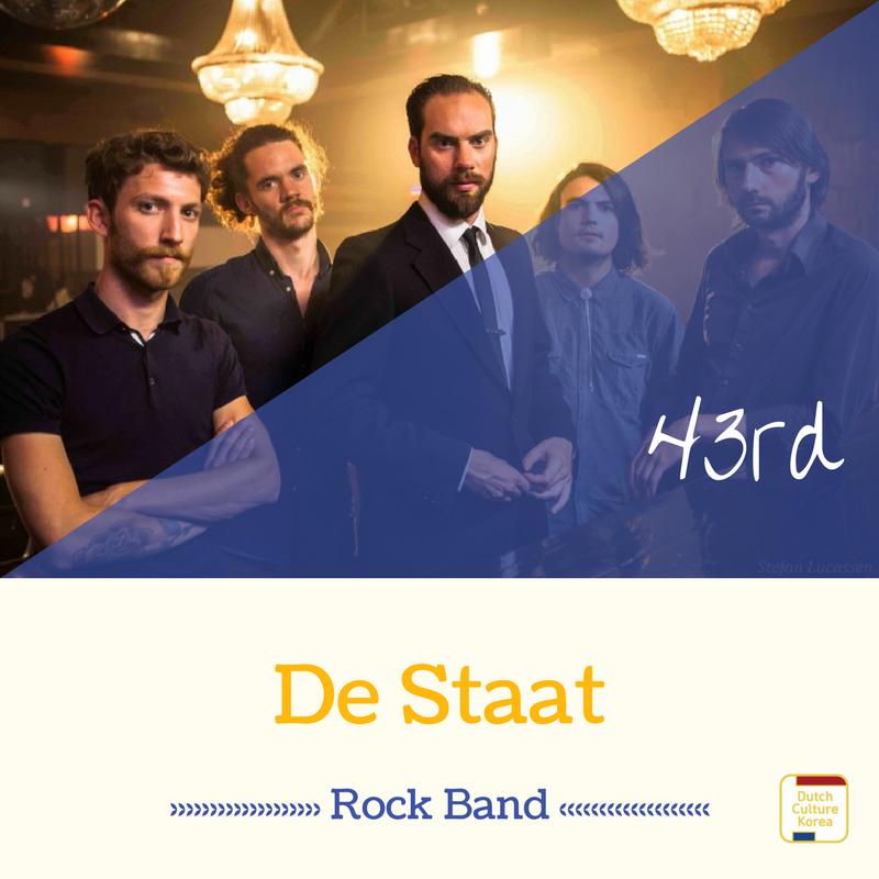 NRC Culture top100 43위를 차지한 락 밴드 더 스타트(De Staat)