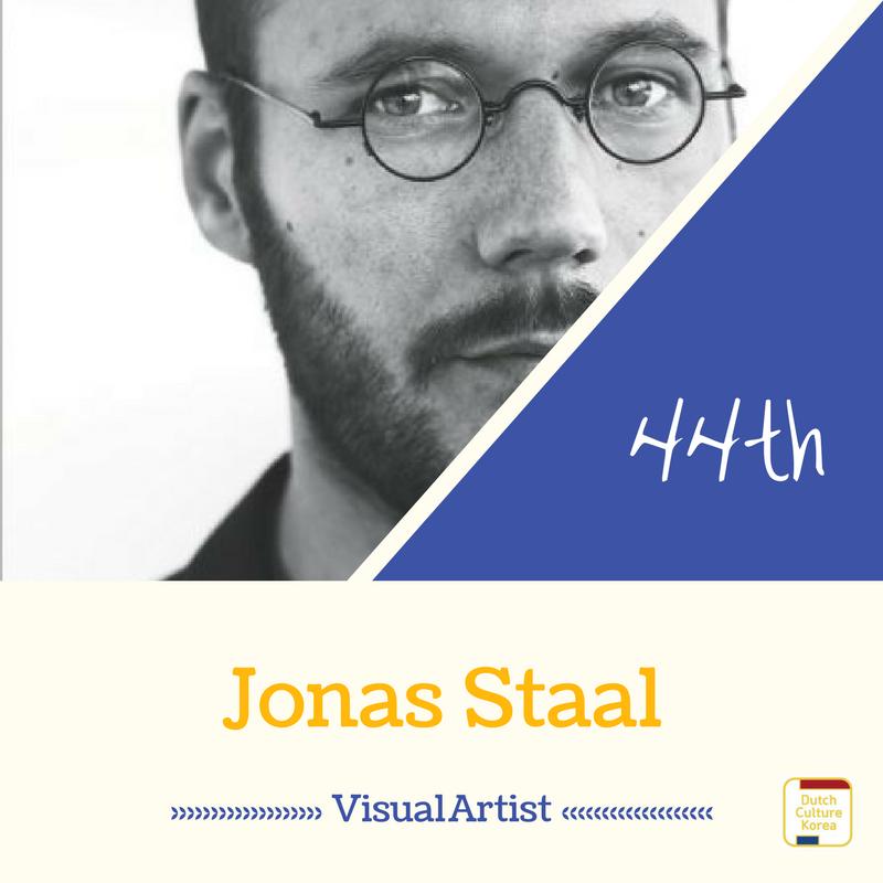 NRC Culture top100 44위를 차지한 시각 예술가 요나스 스탈(Jonas Staal)