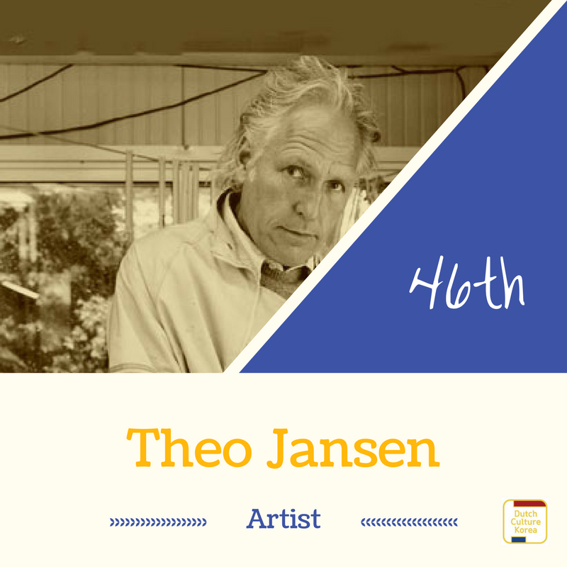 NRC Culture top100 46위에 오른 아티스트 테오 얀센(Theo Jansen)