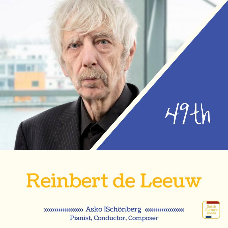 NRC Culture top100 49위에 오른 피아니스트 겸 작곡가, 지휘자 레인베르트 더 레이우(Reinbert de Leeuw)