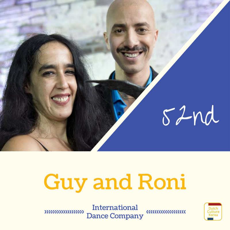 NRC Culture top100 52위에 오른 국제 댄스 컴퍼니 가이 & 로니(Guy and Roni)
