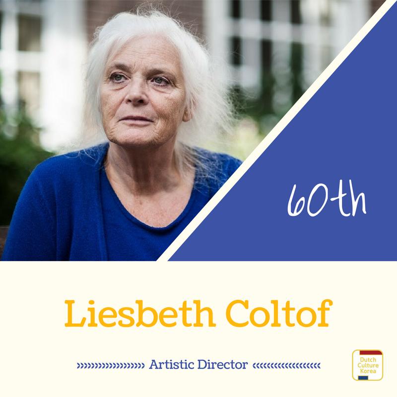 NRC Culture top100 60위를 차지한 리스베스 콜토프(Liesbeth Coltof)