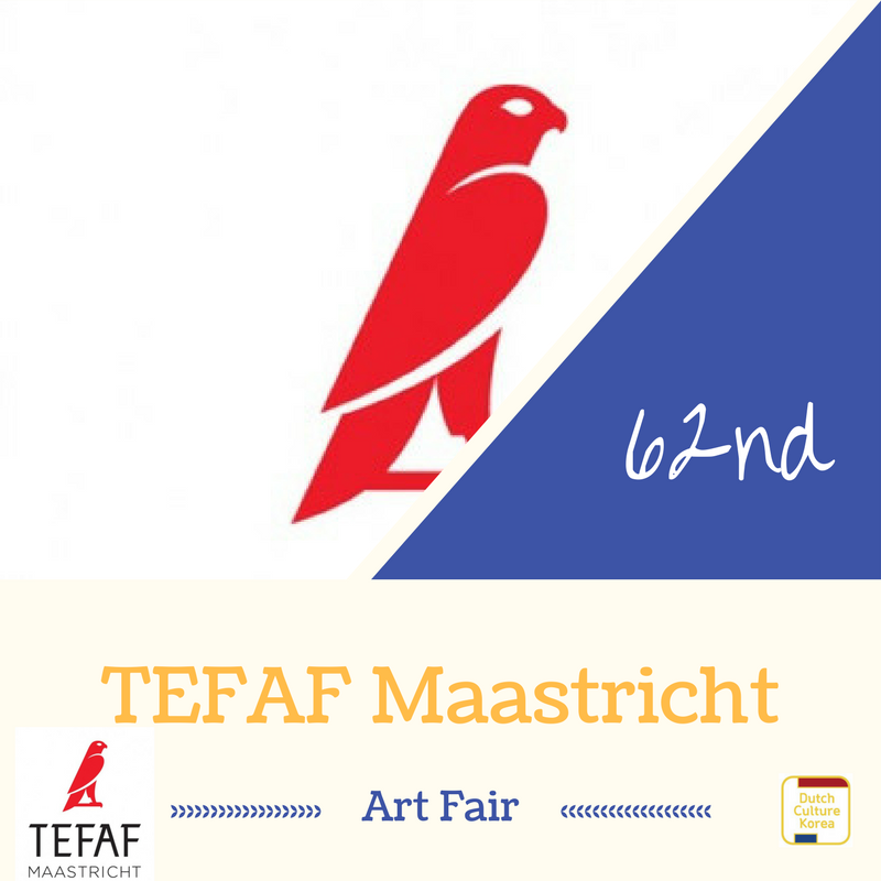 NRC Culture top100 62위를 차지한 예술품 및 골동품 박람회 마스트리히트 유럽 미술 박람회 (European Fine Art Fair, TEFAF Maastricht)