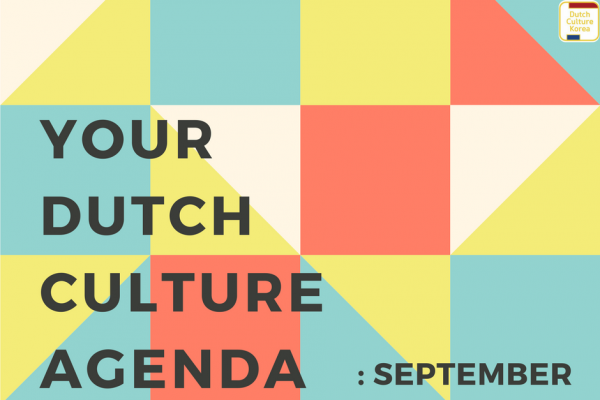 Your Dutch Culture Agenda : September