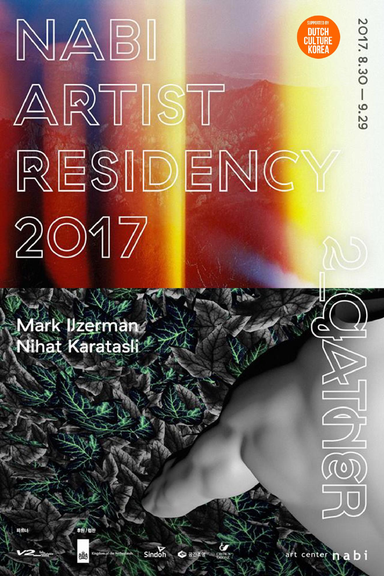 nabi artist residency 2017