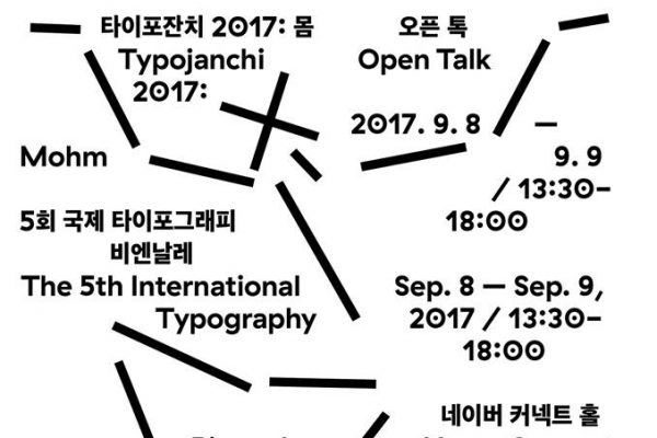 typojanchi open talk