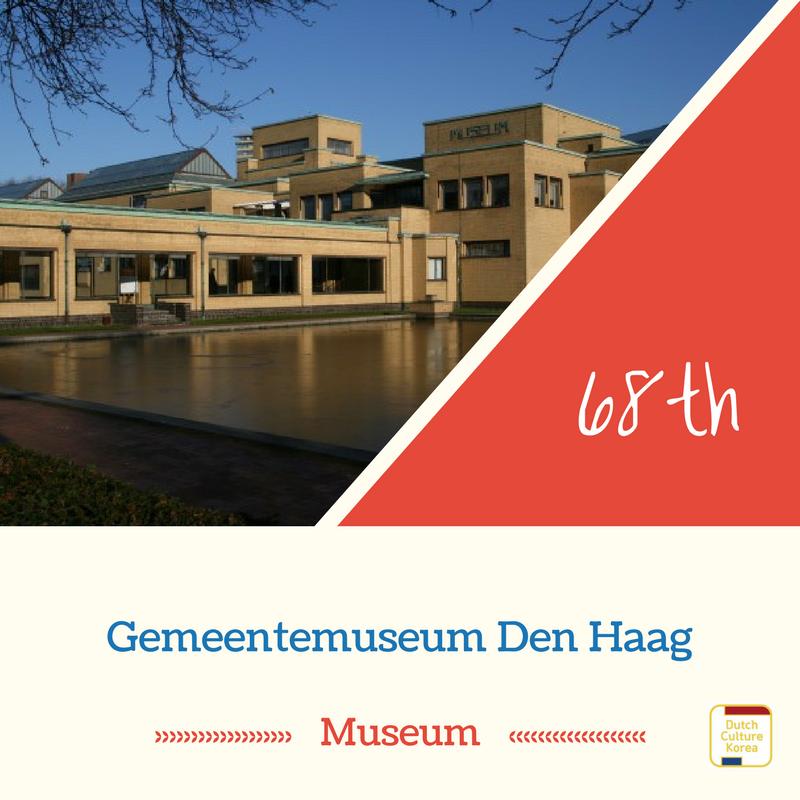 Gemeentemuseum