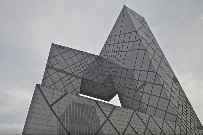 CCTV in Beijing