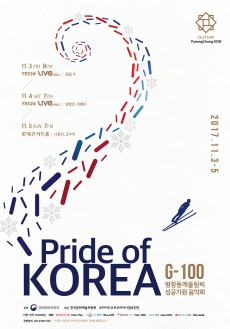 pride of Korea