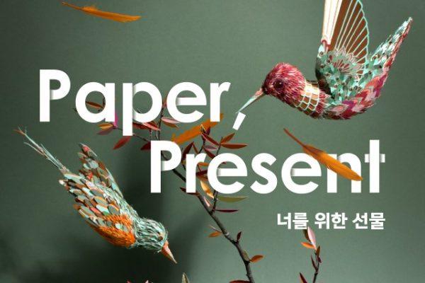 paper, present