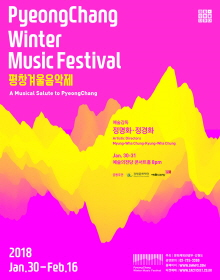 pyeongchang winter music festival