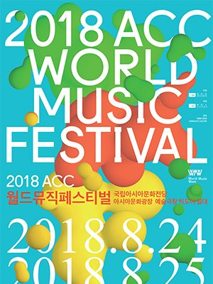 ACC world music festival
