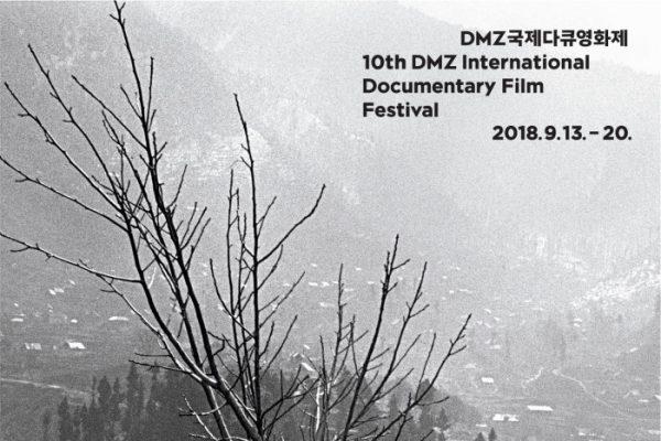 DMZ docs 2018