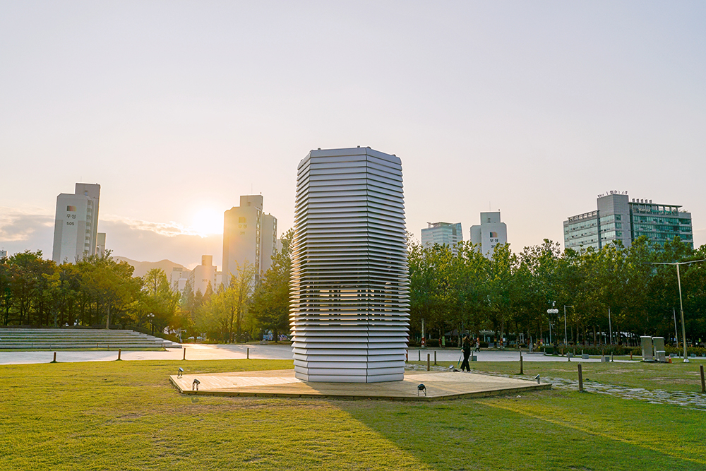Smog Free Tower, Anyang